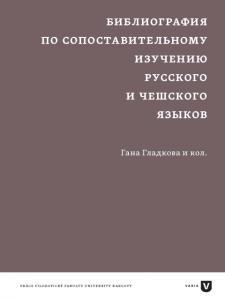 bibliografie_rus_ces_web