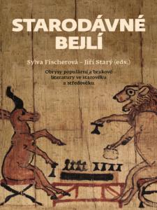 starodavne_bejli_web