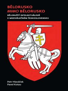 belorusko_web