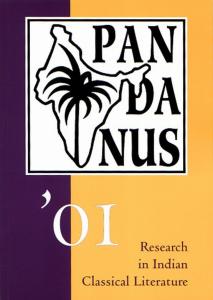 pandanus01_web