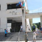 Goriška knjižnica Franceta Bevka