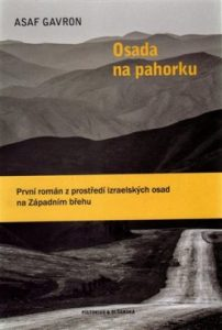 osada-na-pahorku-273x405